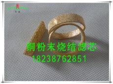 铜粉末气动元件消音片 防爆片 16* 60-80目