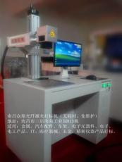 江西南昌激光打标机光纤激光打码机喷码机二氧化碳打标机使用方法
