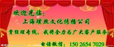 上海深圳哪家公司直接收購字畫