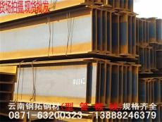 买高频焊接h型钢认准 钢拓钢铁 H型钢低价格