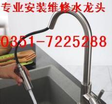 太原晋阳街24小时低价疏通下水道坐便换地漏