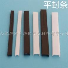 铝型材封边条合肥工业铝型材配件软胶条