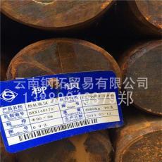 昆明哪里卖的Q195圆钢Q235合工圆钢 碳工钢