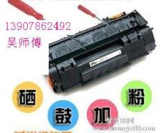 南宁良庆区佳能2900打印机维修装碳粉充墨粉