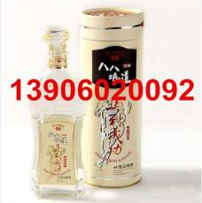 台湾45度高粱酒八八坑道马到成功原装白酒
