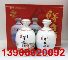 臺灣阿里山日月潭壇裝茅臺酒超值紅色禮盒