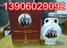 清香型扁瓶台湾爱阑十二年窖酒50度700毫升