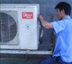 西安电子城修空调加氟