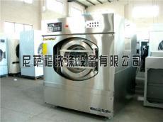 开洗涤公司需要投入多少钱 水洗机价格
