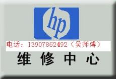 惠普打印机加碳粉南宁HP12/388/278硒鼓加粉