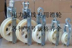 508*75放线滑轮 电缆放线滑轮