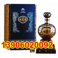 台湾特级名酒金门老窖酒十年窖藏56度清香型