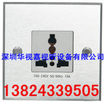 高级酒店会议墙面信息插座 多功能接线面板