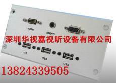 高級酒店會議墻面信息插座 多功能接線面板