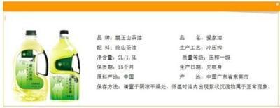 湖南纯茶油供应 湖南最好纯茶油厂家顺天农