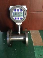 广东液体涡轮流量计 广州液体流量计
