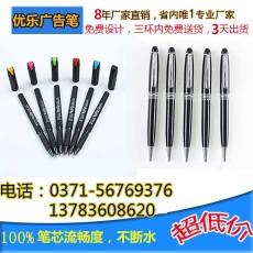 安陽定制廣告宣傳筆 安陽廣告宣傳筆廠家