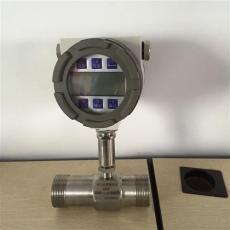 广州液体涡轮流量计 广东液体流量计