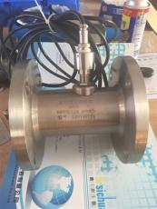 液体涡轮流量计厂家 广州液体涡轮流量计