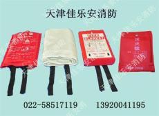 天津灭火毯销售灭火毯最低价格-天津消防器