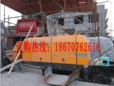 贵州贵阳混凝土输送泵