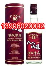 八八坑道顶级陈高福虎生丰限量版纪念酒53度