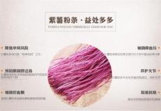 紫薯粉供应批发 紫薯全粉 紫薯熟粉