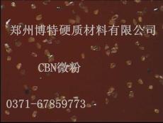高纯度0-54微米CBN氮化硼微粉博特直销