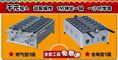 五谷魚加盟 北京五谷魚加盟 臺灣五谷魚設備