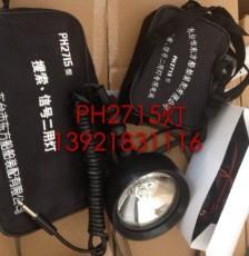 江苏PH2715船用搜索灯