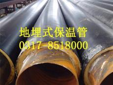 鋼套鋼保溫管/塑套鋼保溫管/聚乙烯保溫管