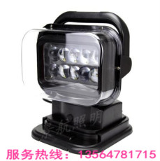 LED遥控车载探照灯