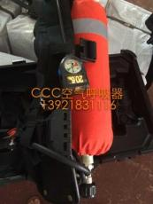 江苏CCC强制认证正压式空气呼吸器