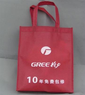 定做珠海最便宜的环保袋 珠海环保袋个性定