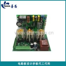 线路板设计 电路板复制 OEM代工代料