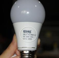 亮智/BWL5-19LED球泡灯5W7W9W