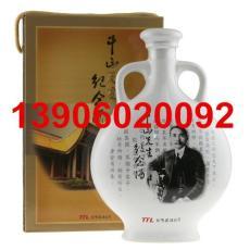 博愛孫中山先生紀念酒禮盒裝清香型最新報價
