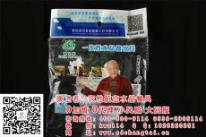 山東康衛者航空水晶餐具生產廠家批發
