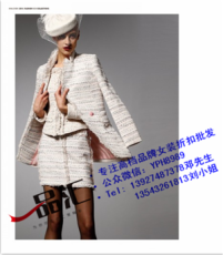 深圳女裝品牌尾貨