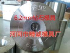 華北鉆石拉絲模具供應商 聚晶拉絲模具生產