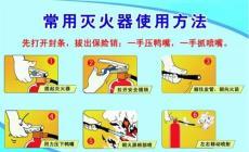 天津各种灭火器维修换药 灭火器维修厂家直