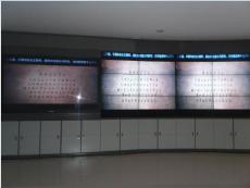 黑龍江55寸液晶拼接屏 加格達奇氣象系統