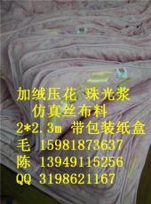 富安娜蚕丝被 青海 湖南 山西 全国批发