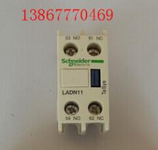 LADN11接觸器輔助觸頭
