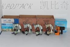 飞人GK9-2价格 飞人GK9-3报价 GK9-8出售价