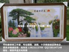 深圳罗湖裱画配画框定制书法礼品手工裱字画