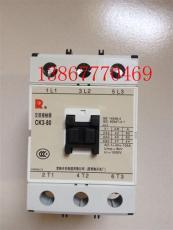 常熟CK3-80交流接触器