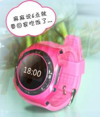 兒童智能定位手表 雙重通話 多重精準定位