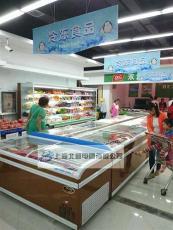 高档超市岛柜 组合岛柜 新款超市岛柜 直冷
