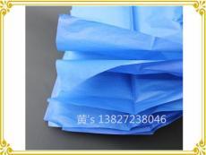 東莞廠家低價供應彩色拷貝紙 精美禮品包裝